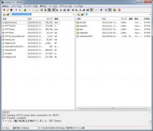 サーバー(右側)ではwebフォルダ直下に置く - FFFTP