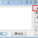 heteml(ヘテムル)で設定する - FFFTP