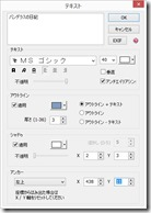 photoscape009