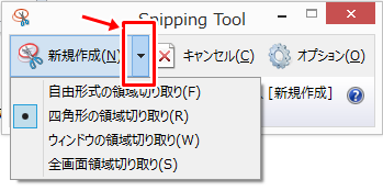 shipping-tool2