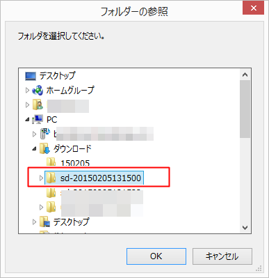 ts020503